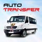 Аренда микроавтобуса - Автотрансфер