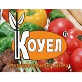 Коуел - насіння овочів, насіння квітів, насіння оптом