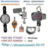 ЧП Мельник О. А., +380(63)880-16-86