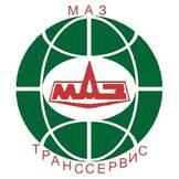 МАЗтранссервис, ООО