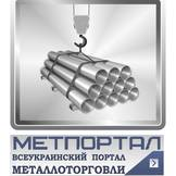 Метпортал