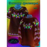 Схожі товари. Схема для вишивки жіночої сорочки ТМ
