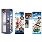 Брендированная наклейка на кофейный автомат Saeco Group/Quarzo 500, синий