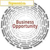 """Тернопіль: бізнес - зустріч """"Вихід на ринки ЄС: нові можливості розвитку бізнесу"""""""