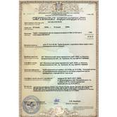 Services for permits obtaining