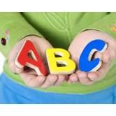 Английский для малышей. Мировой уровень преподавания