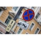 Аренда эвакуатора: услуги по транспортировке автомобилей