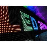 Світлодіодні рекламні панелі: виготовлення