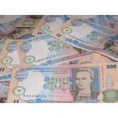 Допомога в отриманні кредиту до 100000 грн в Києві