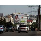 Реклама на білбордах, сітілайтах