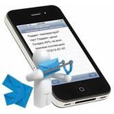 Международная СМС-рассылка