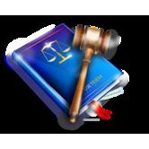 Юридичні консультації (Київ)
