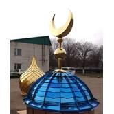 Изготовление куполов и полумесяцев для мусульманских мечетей