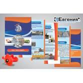 Изготовление каталогов и брошюр в Кропивницком