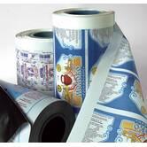 Упаковка для молока та кисломолочних продуктів під замовлення