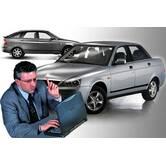 Експертна оцінка авто для спадщини (Вінниця)