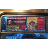 Реклама в автобусах всіх міст України