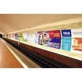 Розміщення реклами у метрополітені в Києві і по Україні, замовити