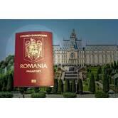 Срочное оформление румынского заграничного паспорта