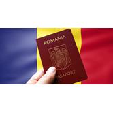 Быстрое оформление паспорта Румынии