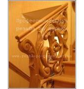 Дерев'яні різьблені сходи на замовлення