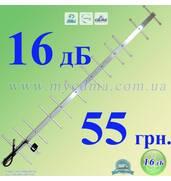16 дБ CDMA антена для Інтертелекому - від 55 грн.