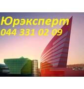 Будівельне ліцензування