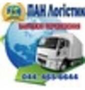 Автомобільні вантажоперевезення по Україні
