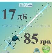17 дБ CDMA антена для інтернету оптом - від 85 грн