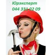 Будівельна ліцензія Україна. Оформлення ліцензії.