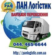 Міжнародні перевезення вантажів. Прорахунки.