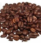 Продается кофе в зернах (Бразилия)