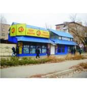Аренда магазина: Восточный рынок по ул. Буденного в Луганске