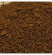 Предлагаем оптом растворимый кофе