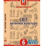 """Купити підручники оптом в """"Ukrbook"""""""