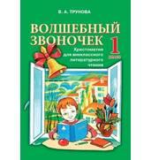 Книги для школи