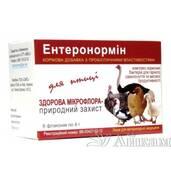 Энтеронормин - уникальный пробиотик!