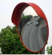 Предлагаем купить обзорное зеркало недорого