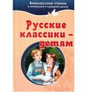 "У продажі дитяча література — ""Ukrbook"""