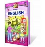 Учебники по английскому языку по выгодной цене