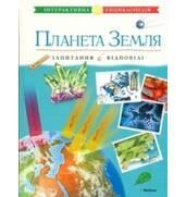 Книги для детей: познавай мир вместе с нами