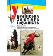Книги оптом та вроздріб в Україні