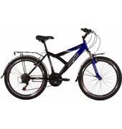3-х скоростные велосипеды, цена — доступная