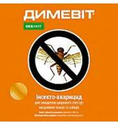 Инсектицид - купить недорого
