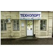 Ремонт мобильных телефонов Nokia, Samsung, Sony Ericsson, HTC, iPhone в Днепропетровске