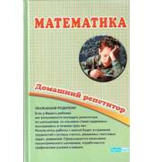 Учебники 2 класс - ukrbook.ub.ua