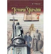 История Украины. Учебник для всех классов!