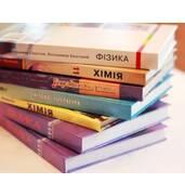 Учебники для школы по оптовым ценам