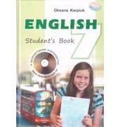 Учебники (7 класс) от официальных дистрибьюторов
