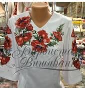 Вишивка бісером - купити схему вишивки жіночої блузки